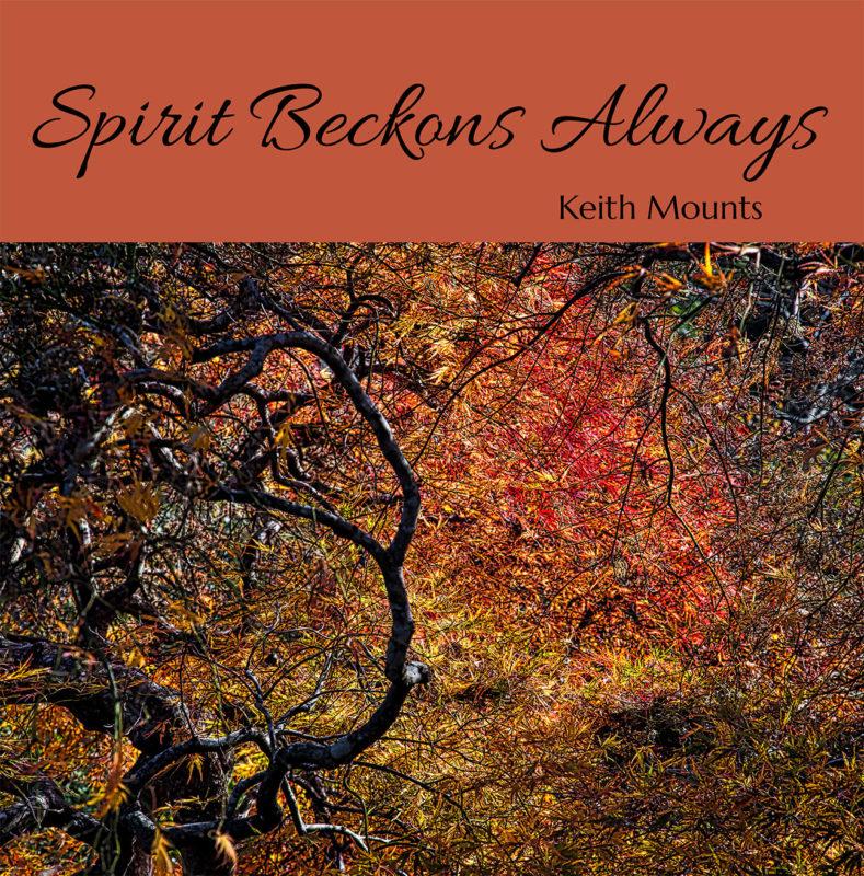 Spirit Beckons Always